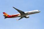 まいけるさんが、スワンナプーム国際空港で撮影した香港航空 A350-941XWBの航空フォト(写真)