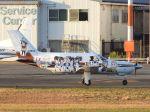White Pelicanさんが、八尾空港で撮影した日本個人所有 PA-46-310P Malibuの航空フォト(写真)