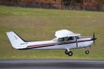 フォークリフト操縦士さんが、ふくしまスカイパークで撮影したふくしま飛行協会 172P Skyhawk IIの航空フォト(写真)