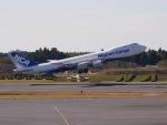 jjieさんが、成田国際空港で撮影した日本貨物航空 747-8KZF/SCDの航空フォト(写真)