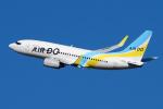 YAMMARさんが、仙台空港で撮影したAIR DO 737-781の航空フォト(写真)