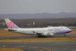 じゃりんこさんが、新千歳空港で撮影したチャイナエアライン 747-409の航空フォト(写真)
