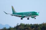ヒロジーさんが、広島空港で撮影したフジドリームエアラインズ ERJ-170-200 (ERJ-175STD)の航空フォト(写真)