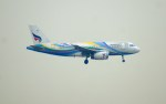 KAZKAZさんが、香港国際空港で撮影したバンコクエアウェイズ A319-132の航空フォト(写真)