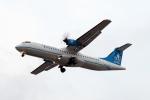 とおまわりさんが、タンソンニャット国際空港で撮影したベトナム・エアサービス ATR-72-500 (ATR-72-212A)の航空フォト(写真)