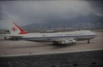 啓徳空港 - Kai Tak Airport [HKG/VHHH]で撮影された大韓航空 - Korean Air [KE/KAL]の航空機写真