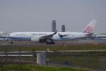 Timothy✈︎NRTさんが、成田国際空港で撮影したチャイナエアライン A350-941XWBの航空フォト(写真)