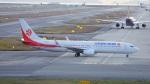 てつさんが、関西国際空港で撮影した奥凱航空 737-9KF/ERの航空フォト(写真)