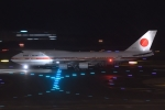 Gouei Changeさんが、新千歳空港で撮影した航空自衛隊 747-47Cの航空フォト(写真)