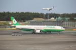 utarou on NRTさんが、成田国際空港で撮影したエバー航空 A330-302の航空フォト(写真)