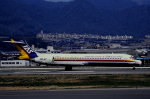 チャーリーマイクさんが、小倉空港で撮影した日本エアシステム MD-87 (DC-9-87)の航空フォト(写真)