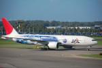 Dutchsamuさんが、アムステルダム・スキポール国際空港で撮影した日本航空 777-246/ERの航空フォト(写真)