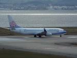 PW4090さんが、関西国際空港で撮影したチャイナエアライン 737-809の航空フォト(写真)