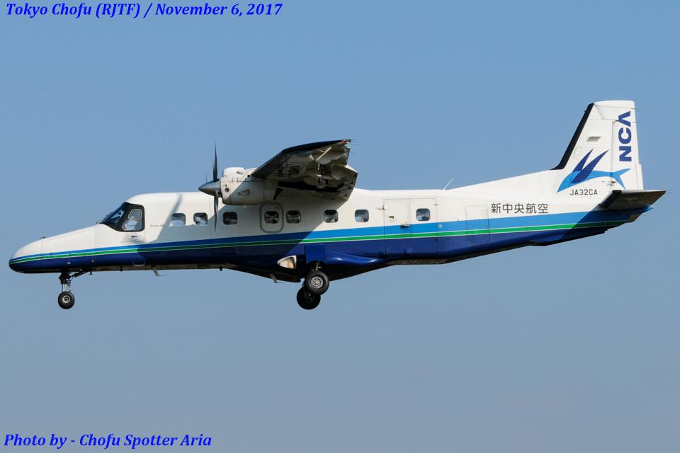 Chofu Spotter Ariaさんの新中央航空 Fairchild Dornier 228 (JA32CA) 航空フォト