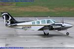 Chofu Spotter Ariaさんが、福島空港で撮影した日本個人所有 58 Baronの航空フォト(飛行機 写真・画像)