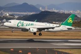 ぽんさんが、高松空港で撮影した春秋航空 A320-214の航空フォト(写真)