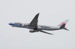 mild lifeさんが、関西国際空港で撮影したチャイナエアライン A330-302の航空フォト(写真)