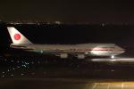 じゃりんこさんが、羽田空港で撮影した航空自衛隊 747-47Cの航空フォト(写真)
