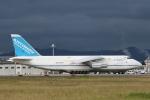 やまけんさんが、仙台空港で撮影したアントノフ・エアラインズ An-124-100 Ruslanの航空フォト(写真)