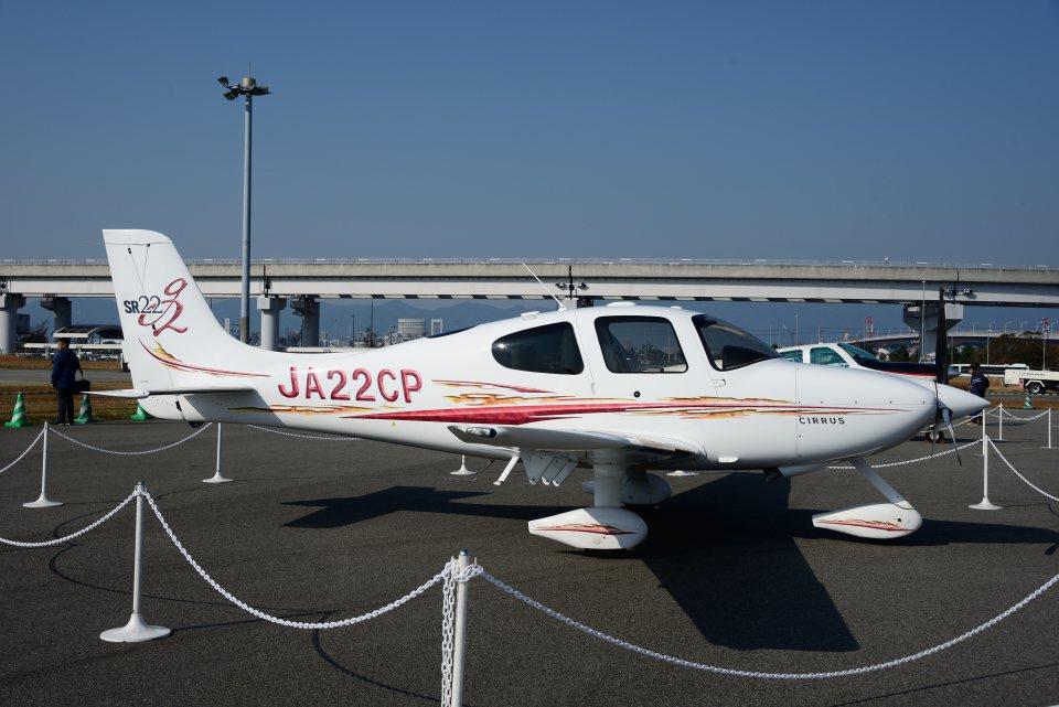 T.Sazenさんの日本個人所有 Cirrus SR22 (JA22CP) 航空フォト