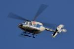 はやっち!さんが、岐阜基地で撮影した防衛装備庁 岐阜試験場 BK117の航空フォト(写真)