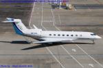 Chofu Spotter Ariaさんが、羽田空港で撮影したTAG エイビエーション・アジア G650 (G-VI)の航空フォト(写真)