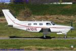 Chofu Spotter Ariaさんが、ホンダエアポートで撮影した日本個人所有 PA-46-350P Malibu Mirageの航空フォト(飛行機 写真・画像)