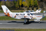 Chofu Spotter Ariaさんが、ホンダエアポートで撮影した日本個人所有 PA-46-310P Malibuの航空フォト(飛行機 写真・画像)