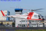 Chofu Spotter Ariaさんが、東京ヘリポートで撮影した朝日航洋 AS355F1 Ecureuil 2の航空フォト(飛行機 写真・画像)