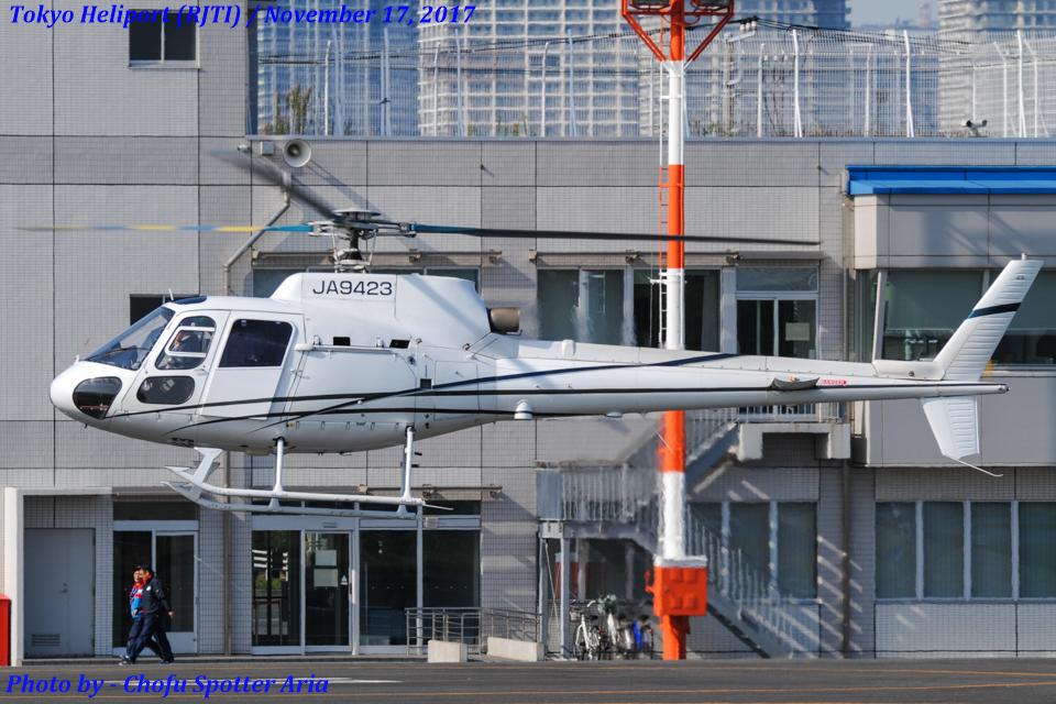 Chofu Spotter Ariaさんのオートパンサー Aerospatiale AS350 Ecureuil/AStar (JA9423) 航空フォト
