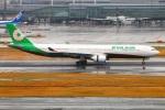 Tomo_lgmさんが、羽田空港で撮影したエバー航空 A330-302の航空フォト(写真)