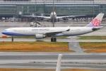 Tomo_lgmさんが、羽田空港で撮影したチャイナエアライン A330-302の航空フォト(写真)