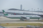 FRTさんが、関西国際空港で撮影したエバー航空 777-35E/ERの航空フォト(飛行機 写真・画像)