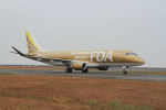 はるさんが、山口宇部空港で撮影したフジドリームエアラインズ ERJ-170-200 (ERJ-175STD)の航空フォト(写真)