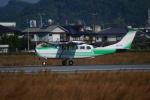 FRTさんが、松山空港で撮影した共立航空撮影 T207A Turbo Stationair 7の航空フォト(飛行機 写真・画像)