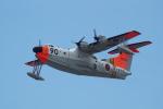 FRTさんが、岩国空港で撮影した海上自衛隊 US-1Aの航空フォト(写真)