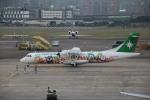 A350XWB-HNDさんが、台北松山空港で撮影した立栄航空 ATR-72-600の航空フォト(写真)