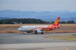 you55さんが、米子空港で撮影した香港航空 A320-214の航空フォト(写真)