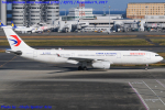 Chofu Spotter Ariaさんが、羽田空港で撮影した中国東方航空 A330-343Xの航空フォト(写真)