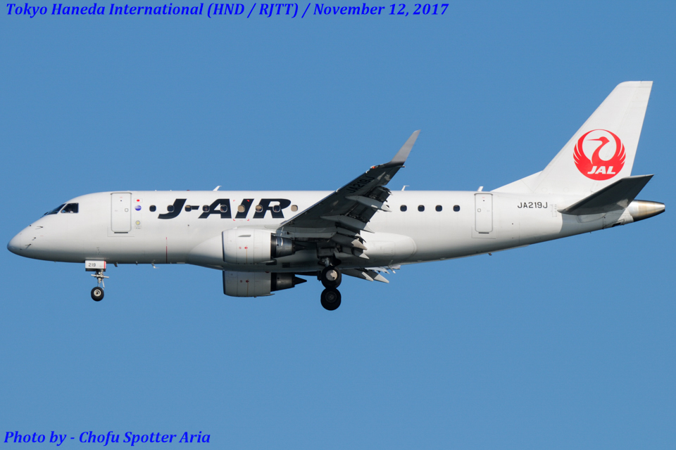 Chofu Spotter Ariaさんのジェイエア Embraer 170 (JA219J) 航空フォト