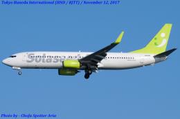 Chofu Spotter Ariaさんが、羽田空港で撮影したソラシド エア 737-86Nの航空フォト(写真)