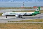 SKY☆101さんが、関西国際空港で撮影したエバー航空 A321-211の航空フォト(写真)