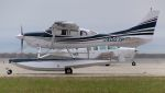 C.Hiranoさんが、神戸空港で撮影した日本個人所有 T206H Turbo Stationairの航空フォト(写真)