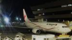 westtowerさんが、ニノイ・アキノ国際空港で撮影したニューギニア航空 737-8BKの航空フォト(写真)