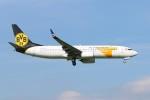 青春の1ページさんが、成田国際空港で撮影したMIATモンゴル航空 737-8SHの航空フォト(写真)