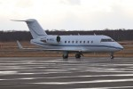 北の熊さんが、新千歳空港で撮影したAGGREGRATE ASSETS LIMITEDの航空フォト(写真)
