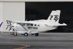 青春の1ページさんが、八尾空港で撮影したスカイトレック Kodiak 100の航空フォト(写真)
