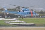 みいさんさんが、高松空港で撮影した大分県警察 A109E Powerの航空フォト(写真)