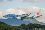 遠森一郎さんが、福岡空港で撮影した日本トランスオーシャン航空 737-8Q3の航空フォト(写真)