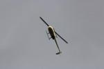 kix大好きカズチャマンさんが、伊丹空港で撮影した日本法人所有 R44 IIの航空フォト(写真)